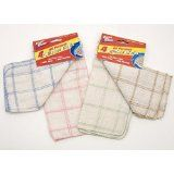 Eazee 2 clean pack of 4 All purpose kitchen cloths (Code 1174)